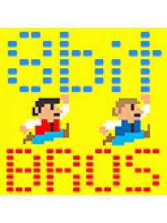 羽多野渉と佐藤拓也の『8bit Brothers』