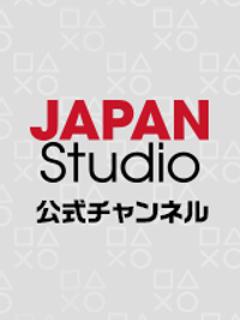 SIE JAPAN Studio スタッフBlog