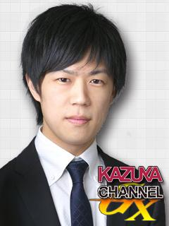 KAZUYAのKAZUYA CHANNEL GX ブロマガ