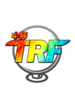 TRFフリークス