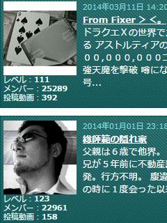 フィクサーブログ><。