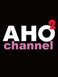 AHOAHOチャンネル・ニュース