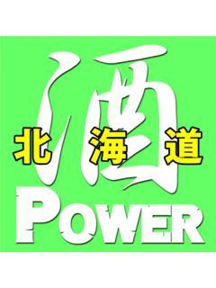 パチンコパチスロ生放送チャンネル「酒パワー北海道」