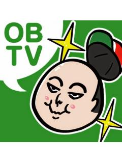 OBTVからのお知らせ