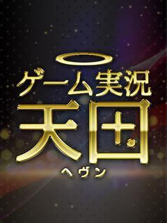 ゲーム実況天国ブロマガ