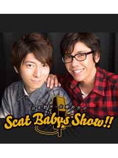 「羽多野渉・佐藤拓也のScat Babys Show!!」ブロマガ