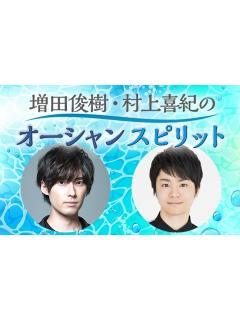 海魂ニコ生チャンネル開始!