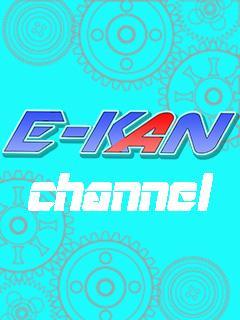 E-KAN ブロマガ