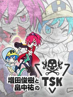 TSK_スタッフブログ