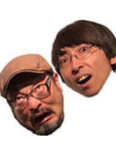 白石晃士と坪井篤史の映画狂人ロード 実録映画革命ブログ
