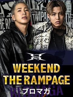 WEEKEND THE RAMPAGE | bayfm78.0MHz