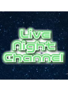 Live Night Channel通信