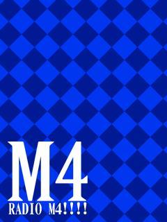 RADIO M4!!!! ブログ