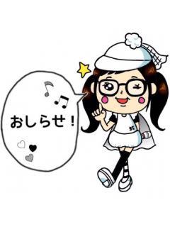 あおいえりのあおいえお3(のコピペ!)