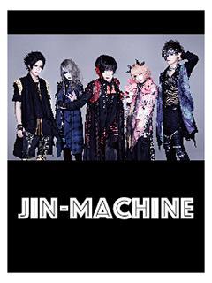 Jin-Machine スタッフブログ