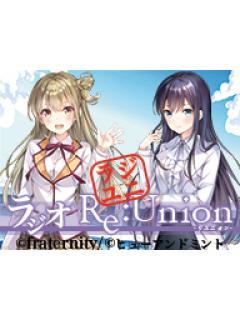 リーディング&ライブ「Re:Union 2」公演情報