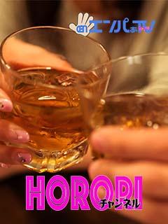 HORORIチャンネルブログ