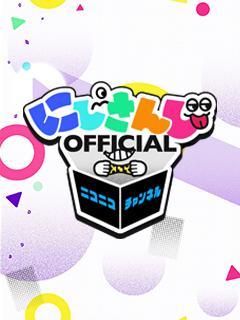 にじさんじチャンネル オフィシャルブログ