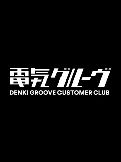 DENKI GROOVE CUSTOMER CLUB