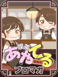 喫茶あやてる営業中スタッフ業務日報