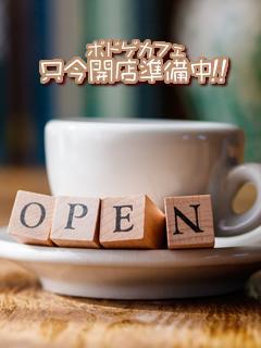 ボドゲカフェ 只今開店準備中!!ブロマガ