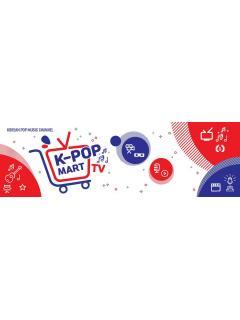 K-POP MART TV!ブロマガ