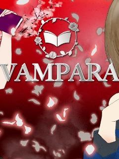 VAMPARAのブロマガ