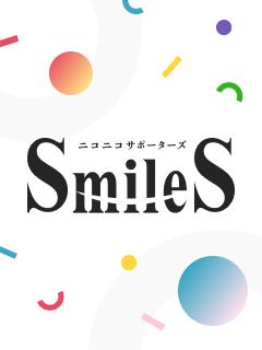ニコニコ情報調査室SmileS