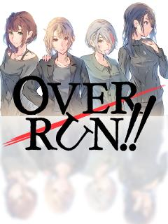 「OVER RUN」公式ブロマガ