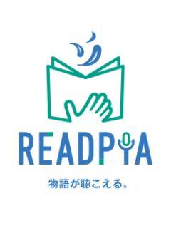 READPIAチャンネル