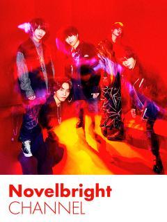 Novelbright CHANNEL