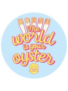 田中真奈美 The world is your oyster infomation