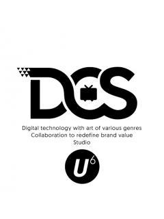 DCSからのお知らせ