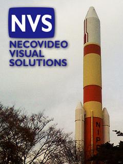 NVS宇宙科学取材ノート