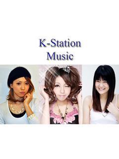 習慣:K-Station Music