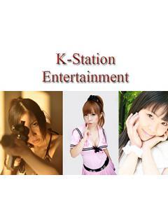 習慣:K-Station