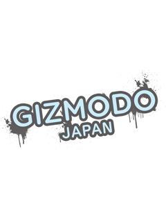 GIZMODO JAPAN ちゃんねる