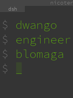 dwango エンジニア ブロマガ