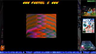 60fpsのPCゲーム(EGGやMSXPLAYer)を30fpsにブレンド合成しよう!