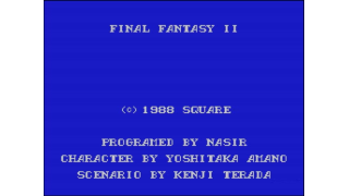 【MSX】FinalFantasyII電源投入時のアレっぽいやつ