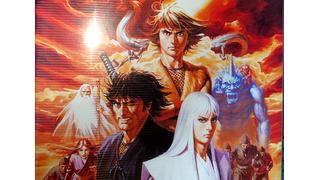 抜忍伝説 MSX2