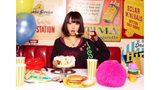 【第2回】女性アニソン専業歌手トーナメント