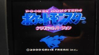 ポケットモンスタークリスタルバージョンVC発売に向けて 金銀との違いを知ってクリスタル版を楽しもう!!!
