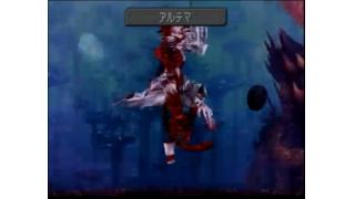 【PS版FF9】低レベルでパンデモニウムボス3連戦【やり込み】