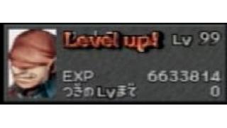 【PS版FF9】マーカスLv99育成【やり込み】