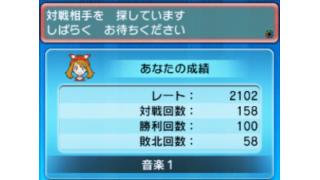 【orasシングル】シーズン12 レート2100到達【ヘラクレセドラン】