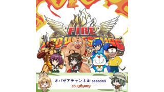 【193・ファイプロ】5/27放送 PPV枠 BATTLE FILED 試合結果