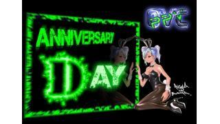 【262・ファイプロ】10/13.14放送 PPV枠『Anniversary Day』全カード