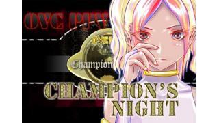 【290・ファイプロ】12/23放送 PPV枠『Champion's Night』全カード