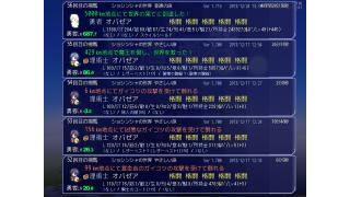 【2・ニコ生】片道勇者(其の8)